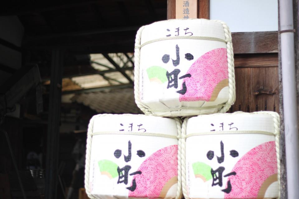 img-kazari-taru-komachi-mon-imgY27cm300dpi