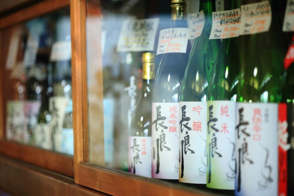 komachi_nagaragawa_sake-1-Y30-300dpi