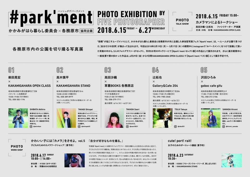 k-stand_event-flyer_2018l-02